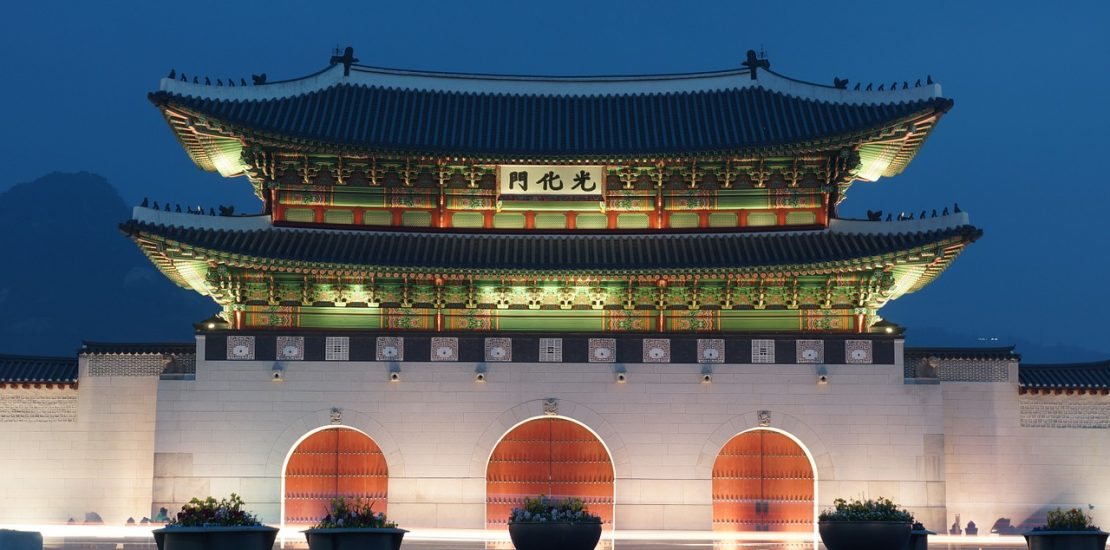 gwanghwamun-636113_1280